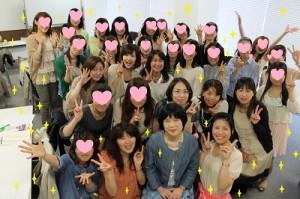 大阪講座 スタンプ